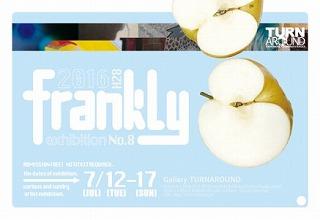 frankly2016DM-148x100_YokoYoko_cs4-02.jpg