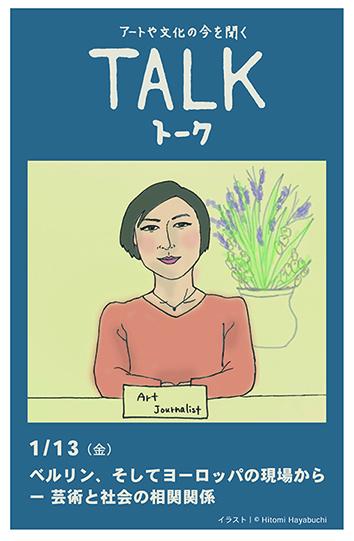 TALK-2 0.jpg