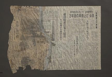 合体1 昭和16年の新聞の復元1996 41×27 トリミングa m .jpg