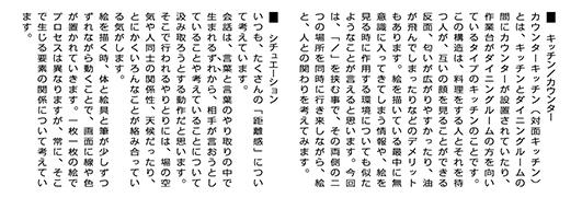 oyama-111m.jpg