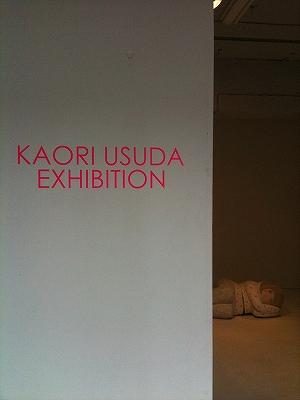 臼田展2.jpg