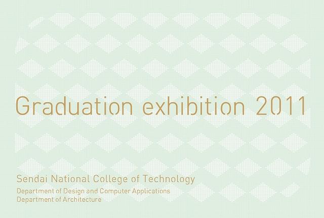 2012年度卒業制作展.jpg