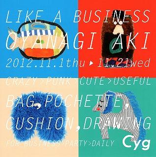 Cyg2.jpg