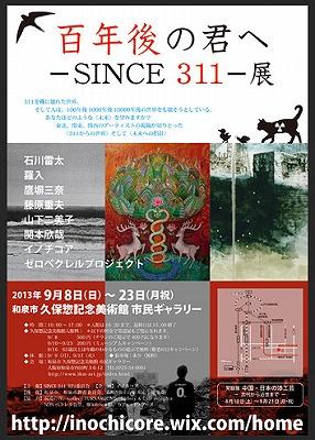 osakaのコピー.jpg