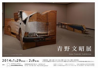 A4よこ_表面last.jpg