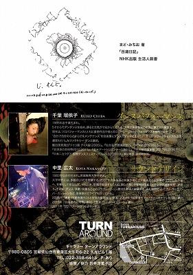 yorozu8-2.jpg