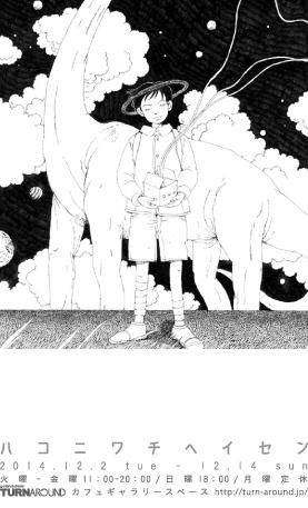 菅原さん-2.jpg