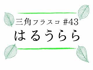 20150304_1523369.jpg