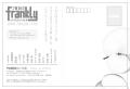 frankly2016DM-148x100_YokoYoko_cs4-01.jpg