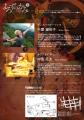yorozu_vol.11_ura_cc01.jpg