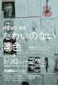 koten_アートボード 1.jpg