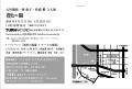 hoshoku_outlined-2.jpg