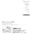 菅原睦子個展18-1_ページ_2.jpg