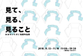 DM入稿データ_大平-1.jpg