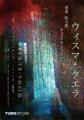 kikuchi omote0302.jpg