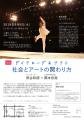 熊谷和徳トークイベント0.jpg