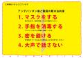 B入稿_out.jpg