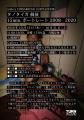 タノタイガ個展2020-1