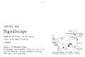 岩間 智紀 個展「Signalscape」2
