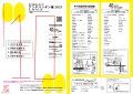 2021 1面 最終out.jpg